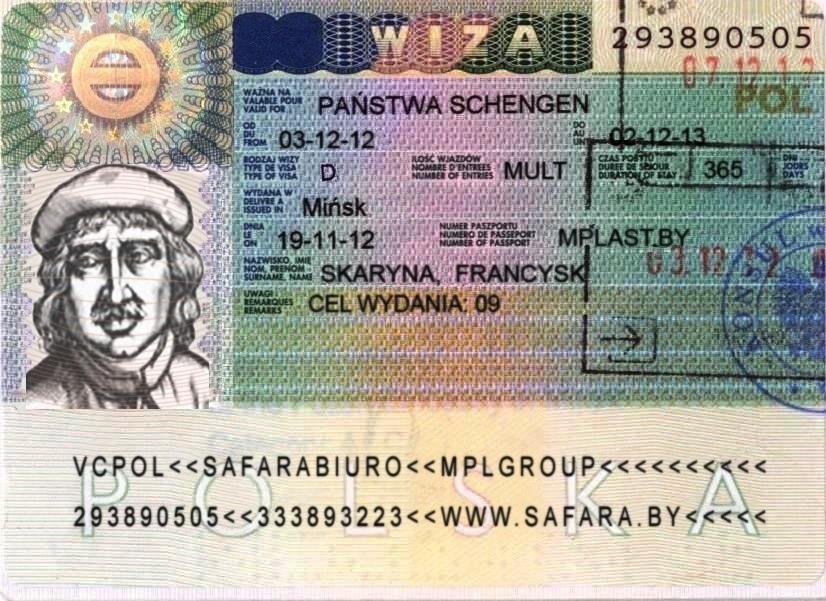 Полимерщикам Беларуси станет проще! Проще путешествовать в Европу!