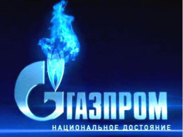 monolitplast news A GGazprom