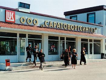 monolitplast news A Saratov