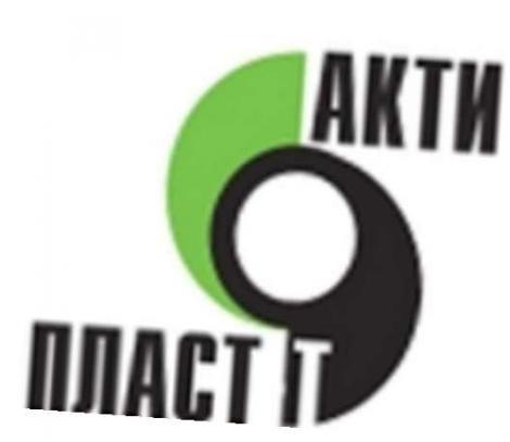 monolitplast news Aktiplast