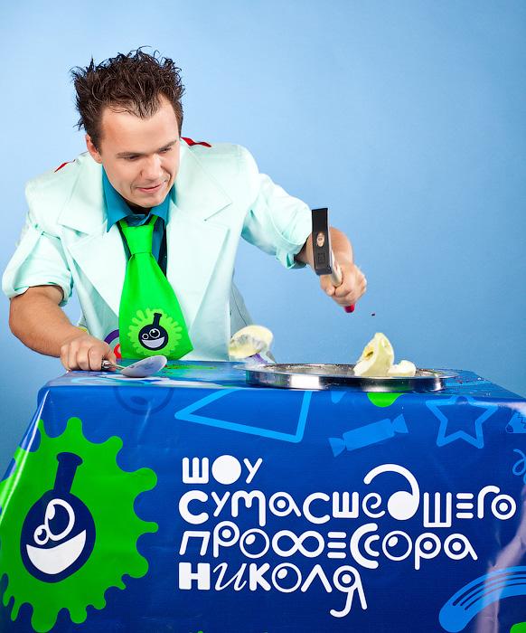лучший школьный научный опыт России определят на конкурсе, организованном МФТИ и научно-развлекательным шоу сумасшедшего профессора николя