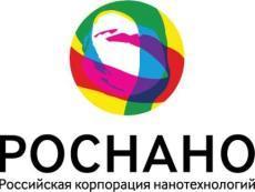 Роснано инвестирует в производство нанокомпозитов на территории РФ