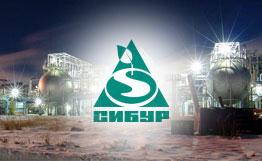 СИБУР – Итоги работы компании в 2011 году