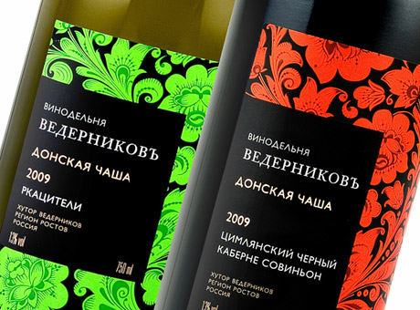 "Рестайлинг упаковки вина ""Винодельни Ведерниковъ"" от студии Unicorn"