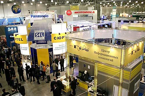 Международный форум «Инновации и Высокие технологии» собрал в Киеве последние достижения