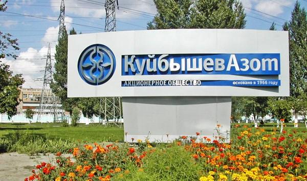 monolitplast_news_kuibishev_azot