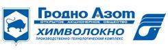 Химволокно развивает производство полимерных композитов в Беларуси!