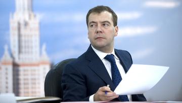Дмитрий Медведев провел заседание комиссии по модернизации