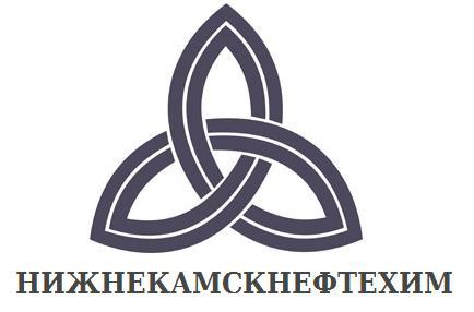 На предприятии Нижнекамскнефтехим произошла смена генерального директора!