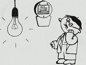 monolitplast_news_rahodi_na_elektrichestvo