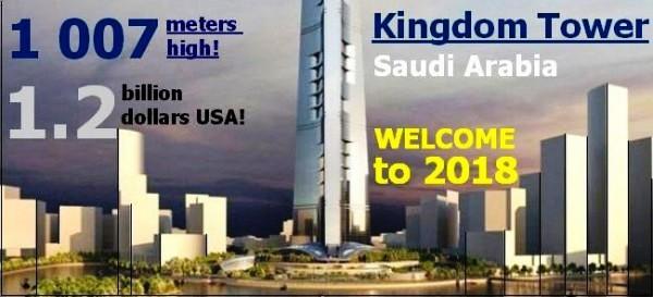 уникальные здания: Kingdom Tower в Саудовской Аравии