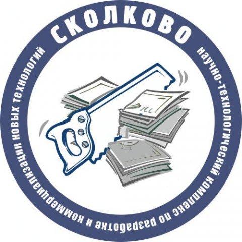 О работе центра Сколково осведомлены 44% россиян