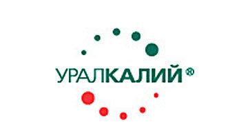 monolitplast_news_uralkaliy