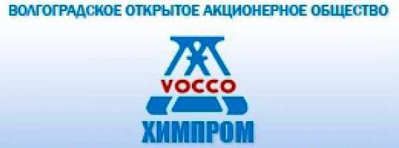 monolitplast news vocco ximprom2
