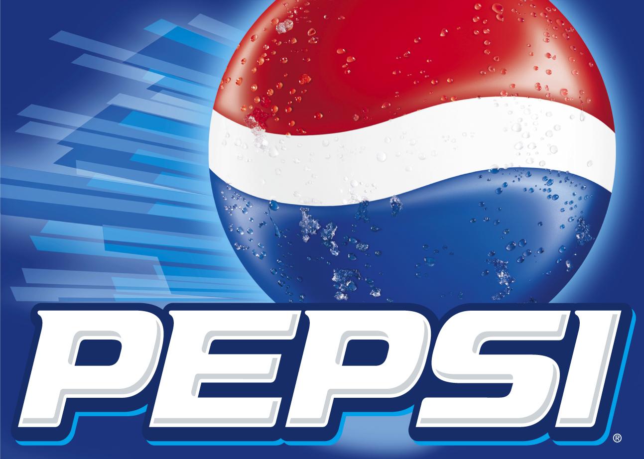 биоразлагаемая бутылка от Pepsi - инновационная разработка компании, которая (как надеются разработчики) позволит улучшить ситуацию с отходами пластиковой упаковки