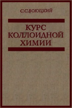 supplement to the monograph of the genus psilocybe 1995