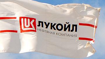 MPlast_Lukoil