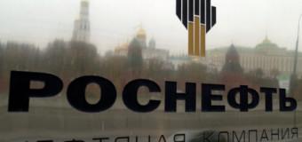 """""""Роснефть"""" может приобрести 50% акций """"Essar"""""""