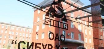 Sinopec станет инвестором СИБУРа