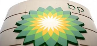 Прибыль BP в первом квартале 2015 года упала на 26%
