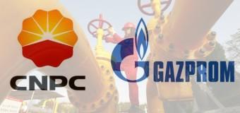 Россия и Китай обсуждают проект по увеличению поставок газа по западному маршруту до 100 миллиардов кубометров в год