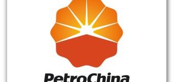 Jilin Petrochemical остановит свой завод ПЭ на профилактику