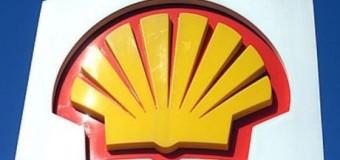 Shell ведет переговоры о приобретении BG Group