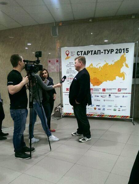 StartUp Tour Minsk 0