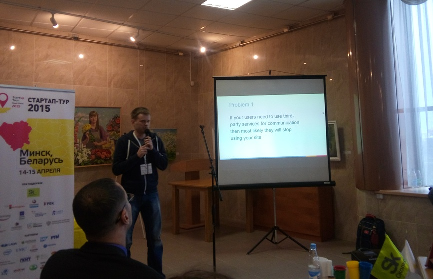 StartUp Tour Minsk 14