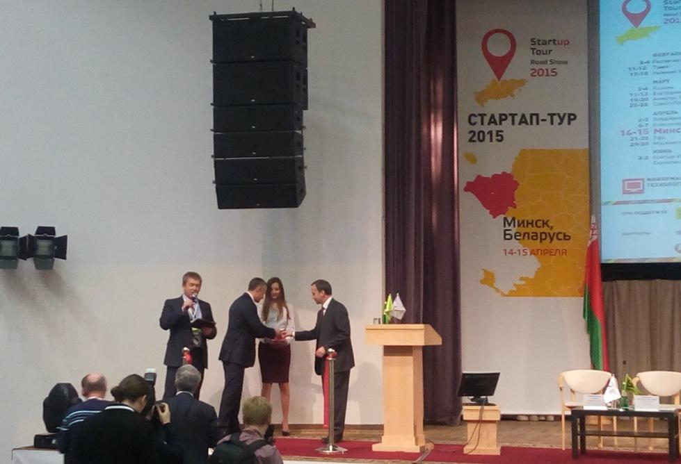 StartUp Tour Minsk 7