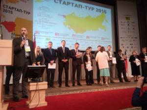 StartUp Tour Minsk