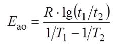 формула энергии активации вязкого течения