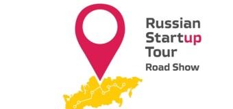 В Минске проходит региональный этап Всероссийского StartUp Tour 2015