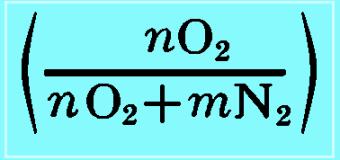 Кислородный индекс полимеров