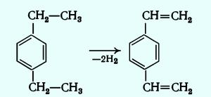 очистка сырого этилбензола