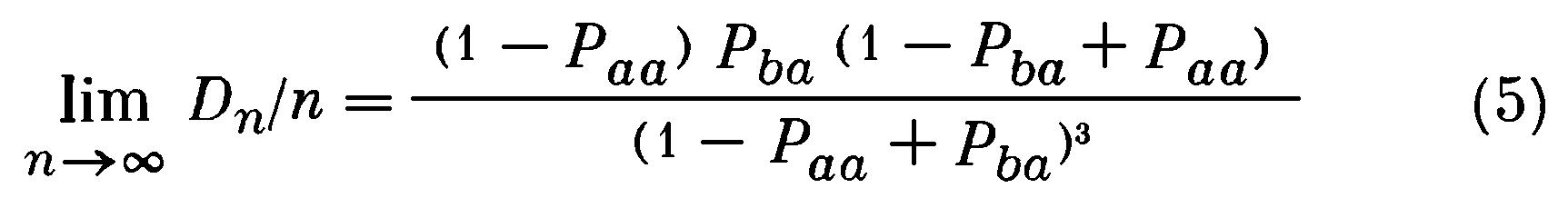 кинетика полимераналогичных превращений формула 5