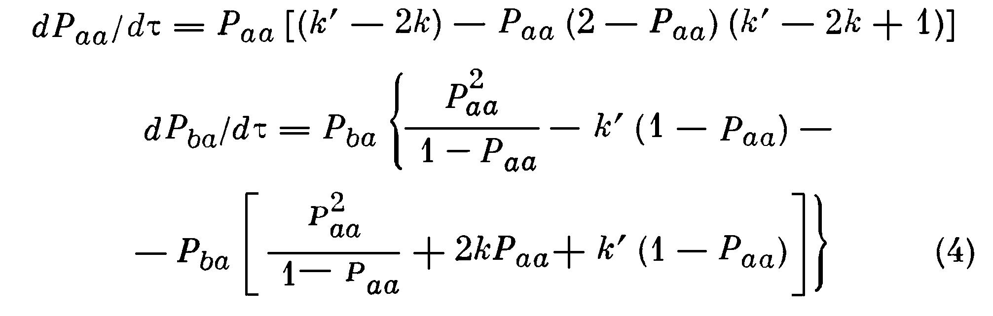 кинетика полимераналогичных превращений уравнение 4