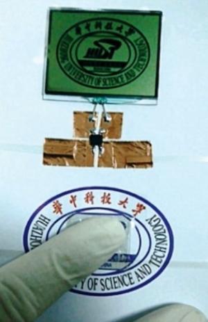 Генератор из нанобумаги, работающий от простого нажатия пальцем, разработала совместная группа ученых из США и Китая. Подробности о данной разработке.
