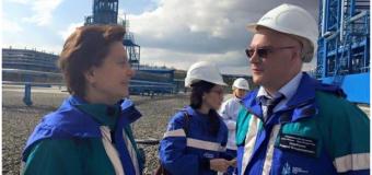 Югра принимает Форум партнерства по уменьшению объемов сжигания попутного газа