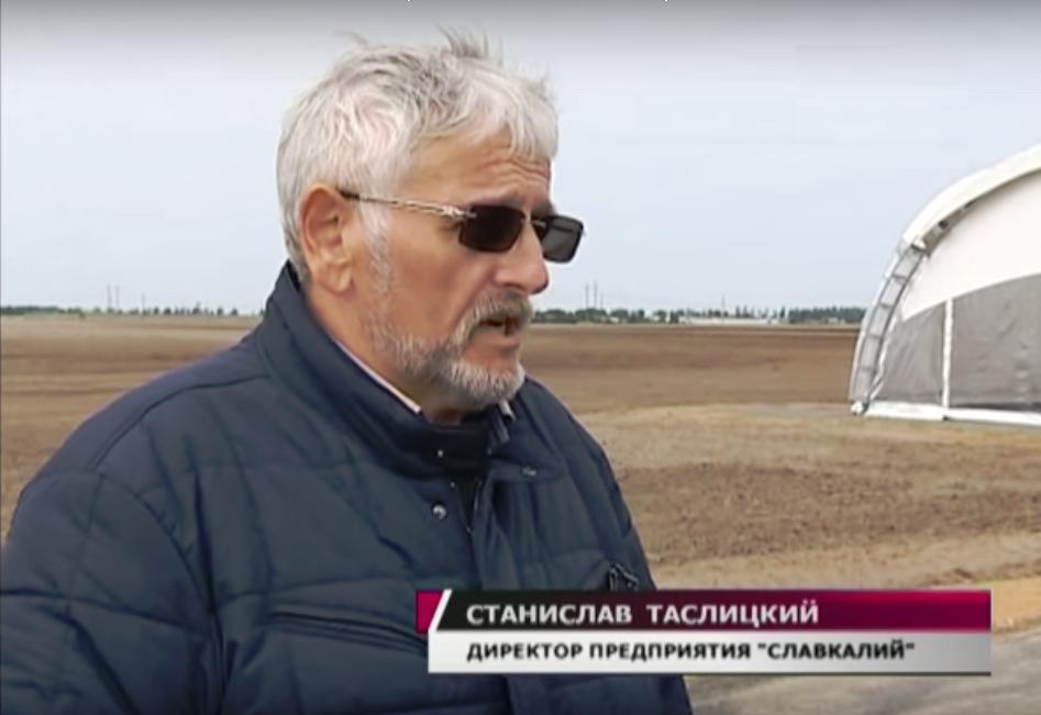 новости химической промышленности 2015 - Славкалий