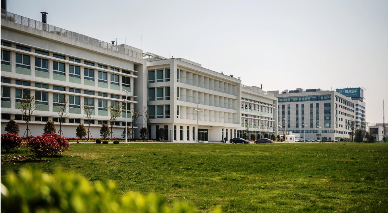 BASF инвестирует в инновации - BASF Innovation Campus Asia Pacific (Shanghai)