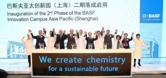 BASF инвестирует в инновации! Открыта 2-я очередь R&D центра в Пудуне