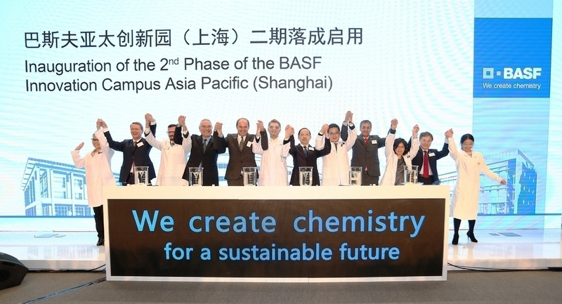 BASF инвестирует в инновации - BASF открыл свой Innovation Campus Asia Pacific (Shanghai)