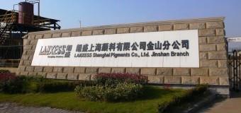 Lanxess готовится к открытию нового завода в Китае