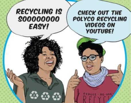 самые интересные новости: Утилизация отходов в ЮАР