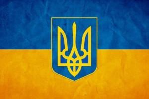 Ввозные пошлины на полимеры в Украине отменяют