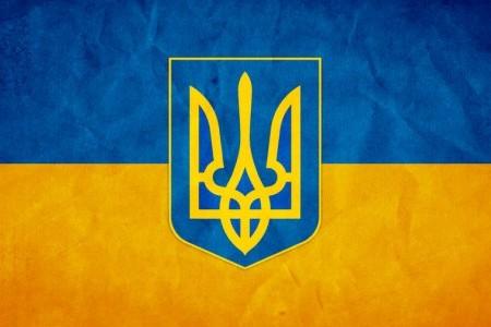 Состояние и перспективы развития Минерально-сырьевой базы Украины