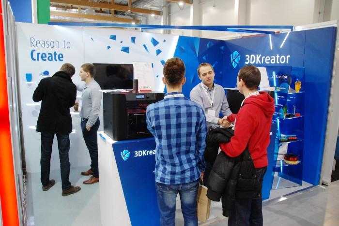Kompozyt-Expo 2015 3D принтеры