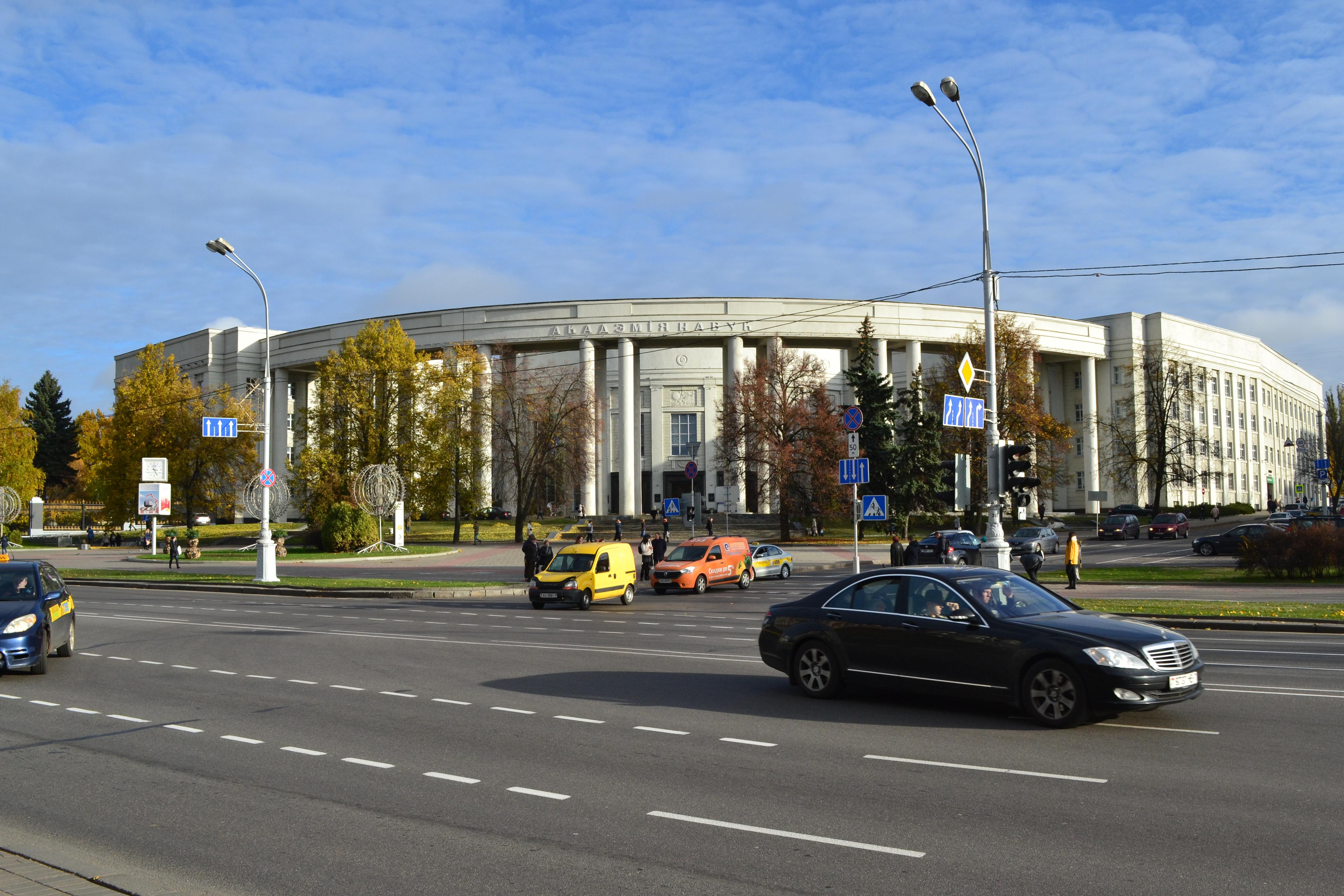 НАН Беларуси