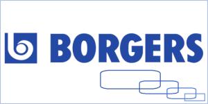 Borgers инвестирует